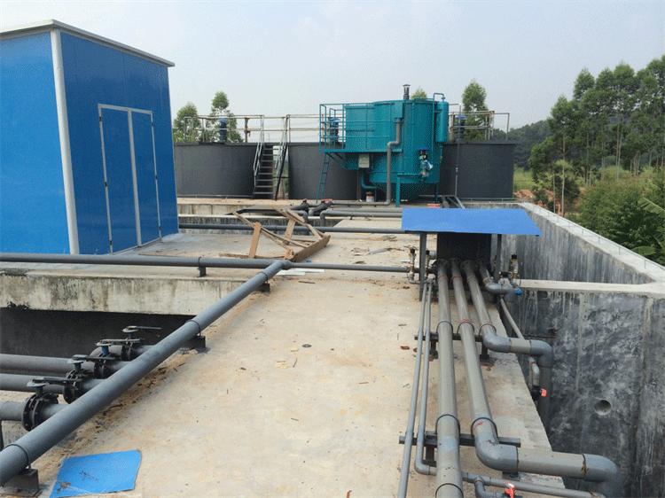 化工废水处理系统